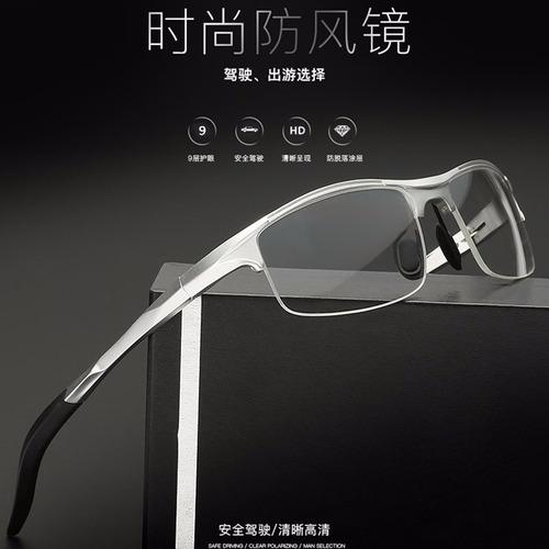 7f0665f29 ... comprar Armação Óculos De Grau Masculina Esportiva Alumínio V. Cores ...