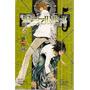 Death Note Vol. 05 Tsugumi Ohba Tak