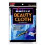 Toalha Beauty Cloth Pele De Raposa 32x22cm Soft99