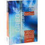 Novo Testamento Interlinear Grego Português Pronta Entrega