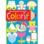 Meu Primeiro Livro De Colorir 2 Anos