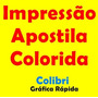 1000 Impressão De Apostila Colorida #frete Grátis