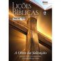 Revista Escola Bíblica Dominical 4º Tri / 2017 Aluno