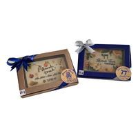 Placa de Chocolate Judaica 20g