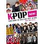 Livro K pop Now! Tudo Sobre Os Ídols Mark James Russell