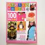Revista Ateliê Na Tv Peso De Porta Painel Quadrinhos Bc104