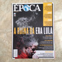 Revista Época 890 29/6/2015 A Ruína Da Era Lula Ataca
