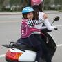 Colete Infantil Para Moto Proteção Extra