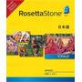 Rosetta Stone, Inglês, Espanhol, Francês, Italiano. Chinês