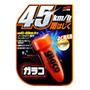 Repelente De Água Parabrisas 75ml Soft99 Glaco Melhor Preço