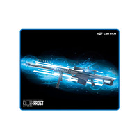 MOUSE PAD GAME C3TECH MP-G500