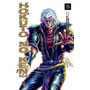 Mangá Hokuto No Ken Nº 5