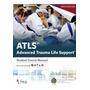 Atls 10ª Edição Advanced Trauma Life Support