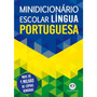 20 Dicionario Portugues Atacado 100x135mm