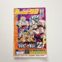 Revista Anime Dragonball Z Brolli O Mais Louco Sayajin N°22