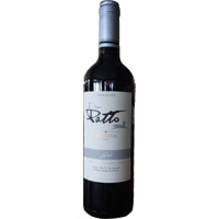 Vinho Fino Tinto Tanah 720ml - Don Patto
