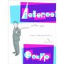 Asterios Polyp David Mazzucchelli Graphic Novel