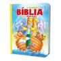 Bíblia Infantil Ilustrada Indicada Para Crianças Brinde