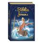 A Bíblia Para Os Mais Jovens Ricamente Ilustrada